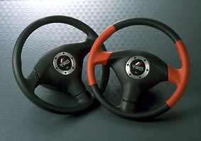 1953315551-TRD Steering Wheel with Air Bag 2.jpg
